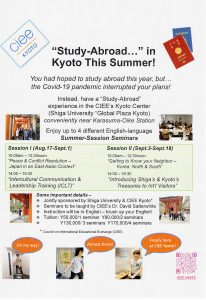STUDY ABROAD in KYOTO